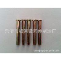 厂家直销 4*29铁芯 紧固件量大优惠自产自销 漏电断路器配件