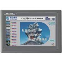 TPC7062TX/KS/KX触摸屏工控机