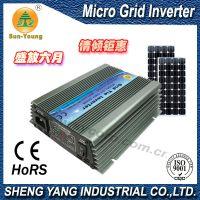 厂家直销 500W宽电压输入型 并网太阳能逆变器