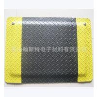 [厂家直销]防静电抗疲劳垫、防静电抗疲劳地垫、非标定做