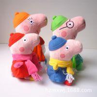 粉红猪小妹Peppa Pig 冬季款围巾圣诞装佩佩猪爸爸妈妈猪毛绒公仔