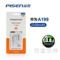 品胜厂家直销 华为 A199 手机电池