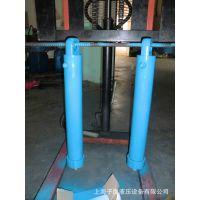 机械锁紧液压油缸制造厂