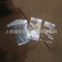 J1供应生物降解PO塑料袋 奶白硬韧PO塑料袋 大超市背心PO塑料袋