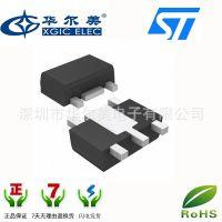 专业配套原装厂家直销现货-ST品牌系列晶体管2STF1360