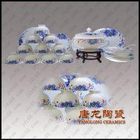 景德镇陶瓷餐具厂家定制陶瓷餐具