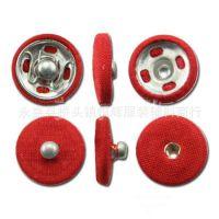 工厂供应进口金属圆形包布按扣|时装纽扣|红色暗扣|开合力强
