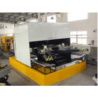 上海恩缘公司供应CXW—Ⅲ特大型风电轴承荧光磁粉探伤机,以及各种专、通用磁粉探伤机。