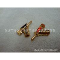 纯铜镀金枪型香蕉插 带锁喇叭接线插头 音箱接线头