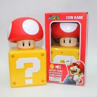 动漫前线 Super Mario 超级马里奥公仔 正版蘑菇方块发声钱箱