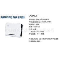 供应JRFR-1 读卡器(和温度标签配套使用)