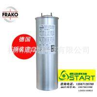 供应LKT15.0-440-DB,LKT12.5-440-DB德国原装FRAKO进口电容器
