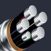 供应大连铝合金电缆 生产厂家 大连 电缆 铝合金