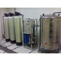 嘉兴1T/H反渗透纯水设备,反渗透水处理设备,工业反渗透设备