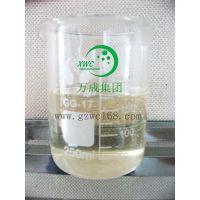供应供应农药及农用有机硅助剂除草剂BYC-444