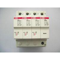 供应ABB浪涌保护器 OVR-BT2-20-440C
