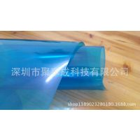 PET薄膜PVC胶片OPP胶卷HDPE塑料卷筒材料单双面印染透明颜色效果