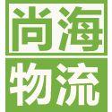 广州到上海搬家公司提供:家庭搬家、公司搬迁,包车运输