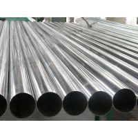 东莞316不锈钢无缝管厂家,规格40*10mm不锈钢无缝管价格