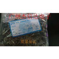 供应热敏电阻 负温度系数 NTC 5D-9 3MM 厂货直销 批量样品均售