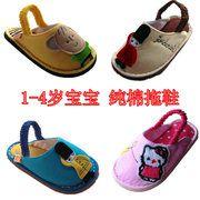 晋豆子2014儿童室内布拖鞋