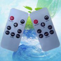 厂家直销(无叶风扇,电风扇遥控器)红外遥控器 8键定时功能