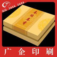 定做茶叶包装纸盒 新款牛皮纸茶叶包装纸盒 订做彩印茶叶包装纸盒