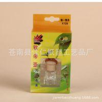 厂家热销 吸塑包装盒 磨砂透明精油包装PP盒 塑料盒子定制