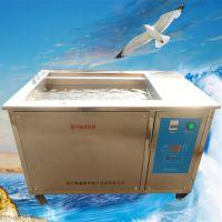 供应新款医用超声波清洗机,领先科技品质保证,医用超声波清洗机--专家,鲁通超声