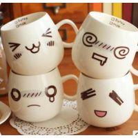 笑脸萌版可爱表情杯 陶瓷表情卡通水杯牛奶杯子早餐杯