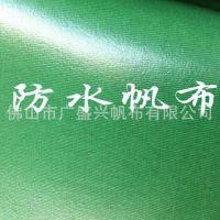 供应东莞服装印花台皮 印花帆布批发零售