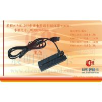 CME-223U 珍袖型磁卡读卡机 只读23双轨磁条 USB接口