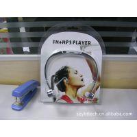深圳优质运动耳机厂家 运动MP3耳机