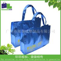 低价定制无纺布袋子 环保袋定做手提袋购物袋广告包装袋纸袋印刷