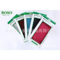 BOSO华为C8817手机皮套 c8817l保护壳 华为保护套 手机配件批发