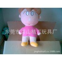 厂家优质销售中国娃娃 我的一家四口人型公仔填充玩具