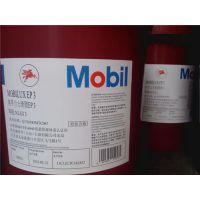 Mobilux EP 0 美孚力士EP 111润滑脂 鑫贝利美孚工业润滑油