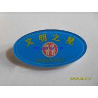 广州市亚克力授权牌、亚克力星形胸牌制作