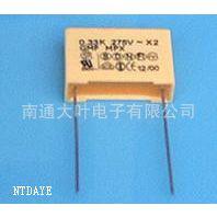 X2金属化聚丙膜抗干扰电容器