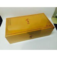 苍南县印刷厂/温州玛咖包装盒印刷厂/龙港玛咖包装盒印刷厂