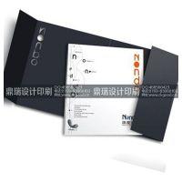 万江供应宣传册印刷 宣传画册设计公司