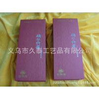 厂家定做梳子纸盒 特种纸包木质包装盒 书型纸盒 印刷纸包木盒