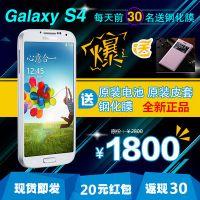 批发原装正品三星手机 S4 i9500智能手机 Samsung/三星 i9500手机