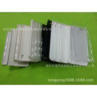 市场热销iphone6 PLus 5.5手机保护套/超薄时尚手机壳批发