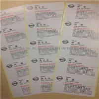 深圳pvc名片价格名片标签定制透明磨砂名片贴