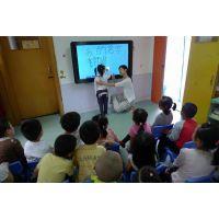 衡阳县中、小学多媒体教学一体机 液晶屏教学一体机 交互式电子白板教学机 赠送多媒体教学软件