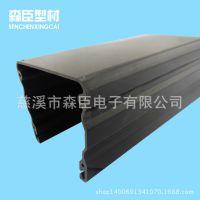 供应各种PVC塑料异型材 挤塑加工