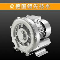 供应养鱼设备专用水泵 高压鼓风机 漩涡曝气增氧泵 东莞汉克