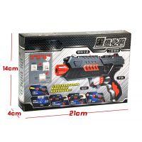 热卖 水弹枪  软弹枪  可发水弹+EVA子弹两用  军事模型玩具