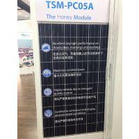 天合光能有限公司光伏代理商加盟 太阳能经销商加盟 代理光伏发电板
